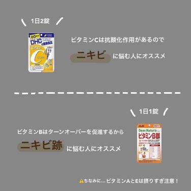 亜鉛【栄養機能食品(亜鉛)】/DHC/健康サプリメントを使ったクチコミ(2枚目)