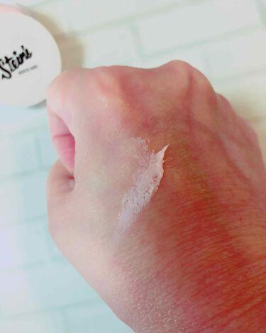 スタインズ ピンクプライマー II/シーヴァ/化粧下地を使ったクチコミ(2枚目)