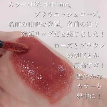 ルージュ アリュール ラック/CHANEL/口紅を使ったクチコミ(3枚目)