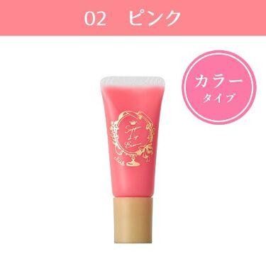 すっぴんリップエッセンス 02 ピンク
