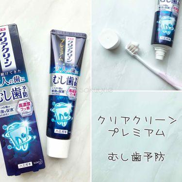 クリアクリーンプレミアム  むし歯予防  /花王/歯磨き粉を使ったクチコミ(1枚目)