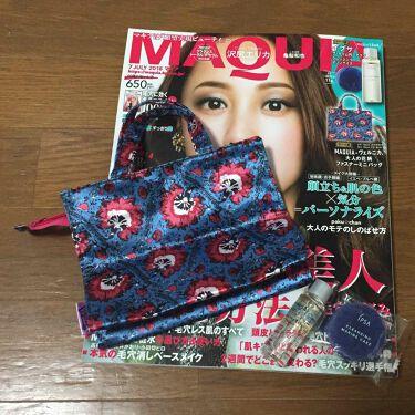 まのけー@素麺大明神 on LIPS 「買ったぜMAQUIA7月号!まのです。いやー雑誌買ったの何年振..」(2枚目)