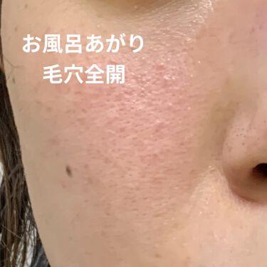 キールズ エッセンス ジェルマスク CL/Kiehl's/洗い流すパック・マスクを使ったクチコミ(4枚目)
