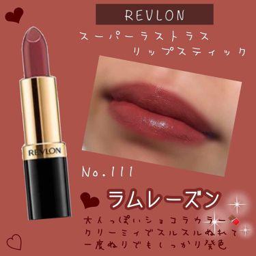 スーパー ラストラス リップスティック/REVLON(レブロン)/口紅 by a  r  i  n  a  ❁
