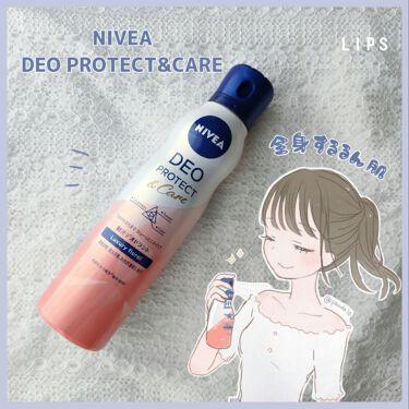 デオプロテクト&ケア スプレー/ニベア/デオドラント・制汗剤を使ったクチコミ(1枚目)