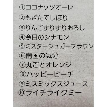 プレイカラー アイシャドウ ジュースバー/ETUDE/パウダーアイシャドウを使ったクチコミ(3枚目)