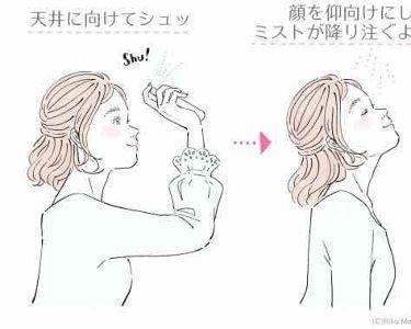 ぷるぷるジェリーミスト/ettusais/ミスト状化粧水を使ったクチコミ(3枚目)