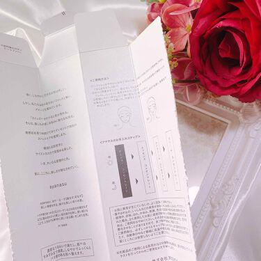 アヤナス ローション コンセントレート/DECENCIA/化粧水を使ったクチコミ(4枚目)