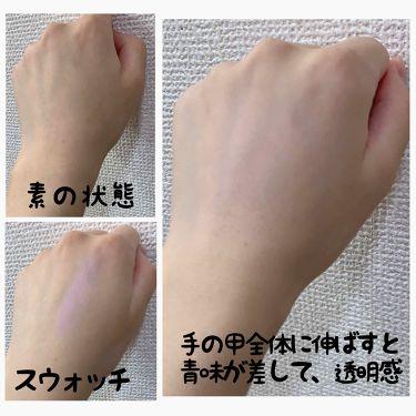 グローオン (レフィル)/shu uemura/パウダーチークを使ったクチコミ(3枚目)