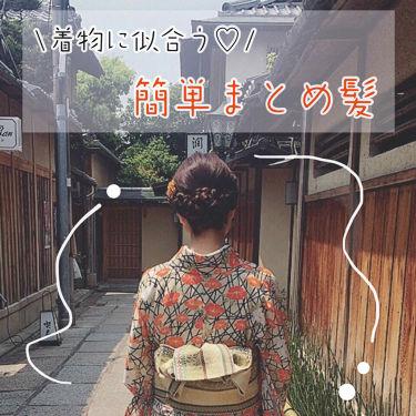 まとめ髪スティック  レギュラー/マトメージュ/ヘアワックス・クリーム by 紬/𝑇𝑠𝑢𝑚𝑢𝑔𝑖