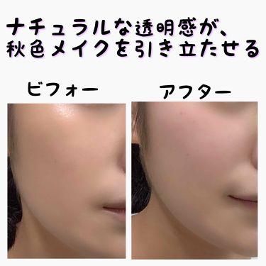 グローオン (レフィル)/shu uemura/パウダーチークを使ったクチコミ(4枚目)
