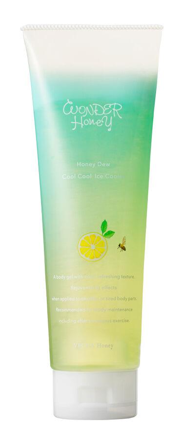 2021/5/11発売 VECUA Honey ワンダーハニー クールクールアイスクーラー