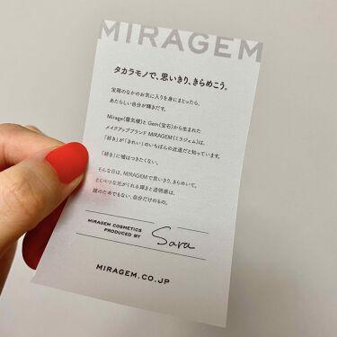 オパールグロープランプリップ/MIRAGEM/リップグロスを使ったクチコミ(2枚目)