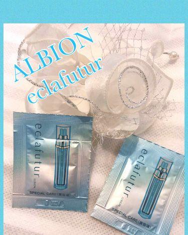 エクラフチュール d/ALBION/美容液を使ったクチコミ(1枚目)
