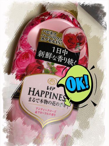 レノアハピネス アンティークローズ&フローラルの香り/レノア/香り付き柔軟剤・洗濯洗剤を使ったクチコミ(3枚目)