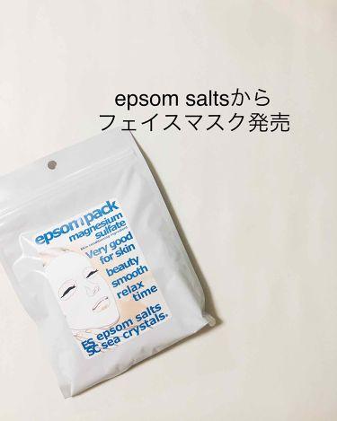 エプソムソルト/その他/入浴剤を使ったクチコミ(1枚目)