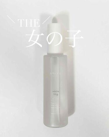 ホワイトリリー ボディコロン/SHIRO/香水(その他)を使ったクチコミ(1枚目)