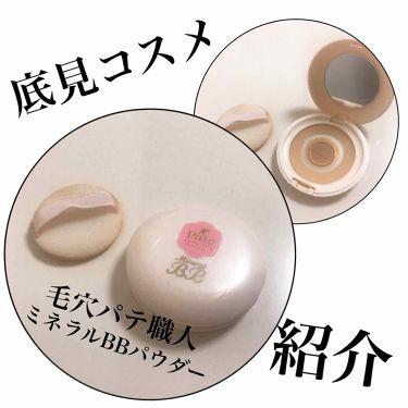 シフォンタッチスポンジ ダイヤ型/ロージーローザ/パフ・スポンジを使ったクチコミ(1枚目)