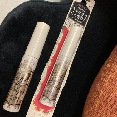EMAKED (エマーキット)/水橋保寿堂製薬/まつげ美容液を使ったクチコミ(8枚目)