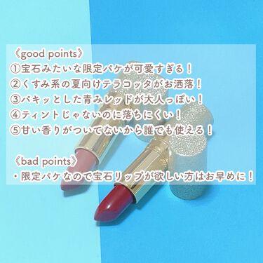 スーパー ラストラス リップスティック/REVLON/口紅を使ったクチコミ(4枚目)