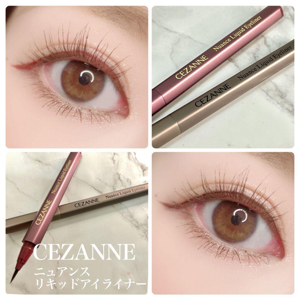 CEZANNE Nuance Liquid Eyeliner眼線液