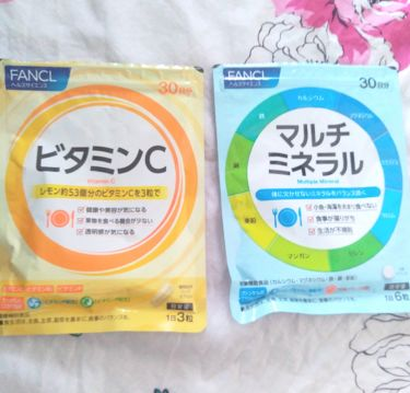 ビタミンC/ファンケル/健康サプリメントを使ったクチコミ(1枚目)