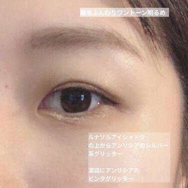 キスミー ヘビーローテーション カラーリングアイブロウ/ヘビーローテーション/眉マスカラを使ったクチコミ(5枚目)
