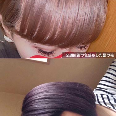 デビルズトリック/クイスクイス/ヘアカラー・白髪染め・ブリーチを使ったクチコミ(3枚目)