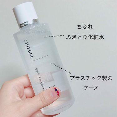 ふきとり化粧水/ちふれ/化粧水を使ったクチコミ(2枚目)