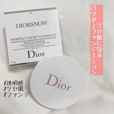 スノー パーフェクト ライト コンパクト ファンデーション/Dior/パウダーファンデーションを使ったクチコミ(1枚目)