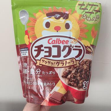 チョコグラ/カルビー/食品を使ったクチコミ(1枚目)