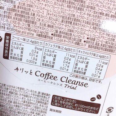 【画像付きクチコミ】重盛さと美さんがイメージモデルを務めるスティックコーヒーサプリメン「Dr.Coffee」ダイエットといえば、コーヒーを飲むのがいいみたいなことをよく聞くから気になってた🙌🏻コーヒーに含まれるカフェインには「脂肪分解・燃焼効果」があるか...