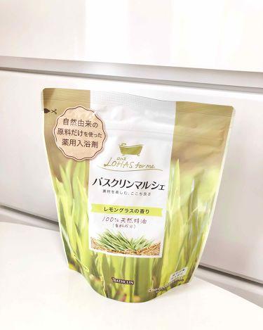 バスクリンマルシェ/バスクリン/入浴剤 by 🌦もちも