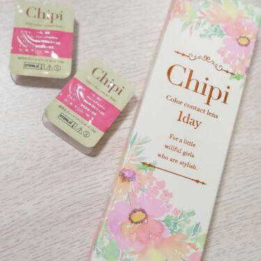 シピ(Chipi) ワンデー/Chipi/カラーコンタクトレンズを使ったクチコミ(3枚目)