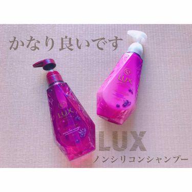 ルミニーク ボタニカルピュア シャンプー/トリートメント/LUX/シャンプー・コンディショナーを使ったクチコミ(1枚目)