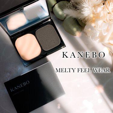 【画像付きクチコミ】♡パウダーファンデの概念を変えた!『生肌ファンデ』❤️・【KANEBO】◾︎MELTYFEELWEAR▶︎@kaneboofficial・ファンデーションばかり買いまくっているので、ファンデ芸人目指そうかと思い始めている今日この頃🙂←...