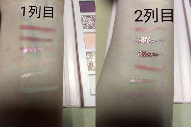 new nude/Huda Beauty/パウダーアイシャドウを使ったクチコミ(3枚目)
