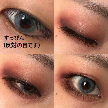 ZEESEA × 大英博物館 16 Colors Eyeshadow Tray/ZEESEA/パウダーアイシャドウを使ったクチコミ(3枚目)