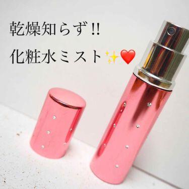 化粧水 II しっとり/Curel/化粧水を使ったクチコミ(1枚目)