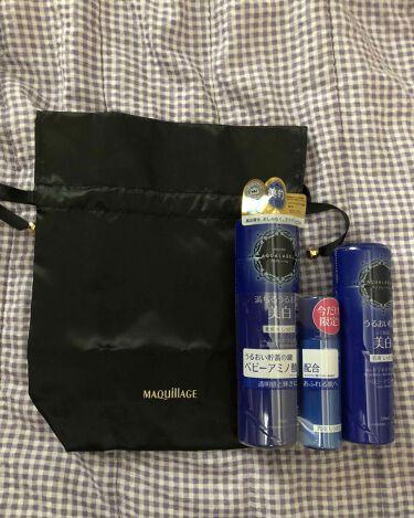 ホワイトアップ ローション(II)/アクアレーベル/化粧水を使ったクチコミ(2枚目)