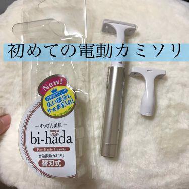 ボディミルク/アロマリゾート/ボディミルクを使ったクチコミ(1枚目)