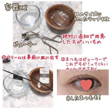 self eyelash perm kit/Qoo10/その他キットセットを使ったクチコミ(4枚目)