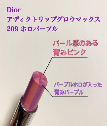 【画像付きクチコミ】#一軍リップのご紹介!老いに抗うアラサー、ちたまちゃんです!今回はリップが大好きで40本以上所持している(?!)中の一軍リップから、特にお気に入りの変わり種リップをご紹介します!【商品名】Diorアディクトリップグロウマックスカラー:...