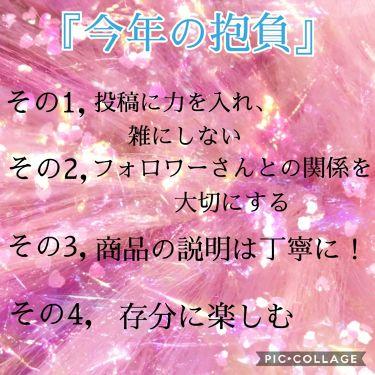 雑談/雑談/その他を使ったクチコミ(2枚目)