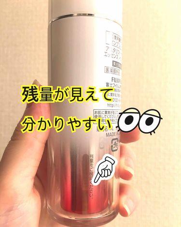 アスタリフト ホワイト エッセンス インフィルト/アスタリフト/美容液を使ったクチコミ(2枚目)