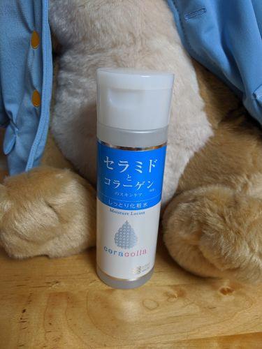 セラコラ しっとり化粧水/明色化粧品/化粧水を使ったクチコミ(1枚目)
