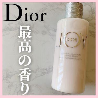JOY by DIOR - ジョイ ボディミルク/Dior/ボディミルクを使ったクチコミ(1枚目)