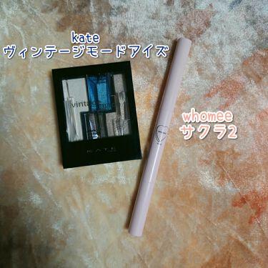 ヴィンテージモードアイズ/KATE/パウダーアイシャドウを使ったクチコミ(2枚目)