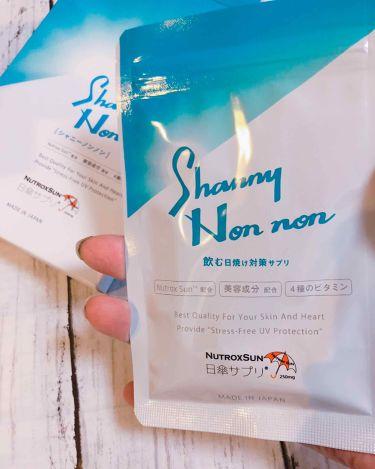 Shanny Non non/Shanny Non non/美肌サプリメントを使ったクチコミ(2枚目)
