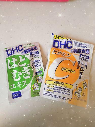 YURi🌹さんの「DHCはとむぎエキス<健康サプリメント>」を含むクチコミ